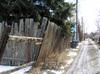 Fence3_backlean